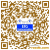 Company, Commercial object Sebes for sale Romania | QR-CODE Wasserkraftwerk 2.84 MW am Netz 13% ...