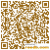 Camera / Appartamento condiviso Steinenbronn Vendita Germania | QR-CODE Single-Appartement mit sonnigem ...