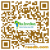 Houses / single family Angra dos Reis for sale Brazil | QR-CODE ...