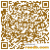 Apartments Hanau am Main for sale Germany | QR-CODE Die ideale Kapitalanlage ! Dauerhaft ...