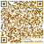 Office/ Practice Alpnach for rent Switzerland | QR-CODE MODERN AN RUHIGER, ZENTRALER LAGE