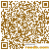 Double / Terraced houses Ebikon for sale Switzerland | QR-CODE AN BELIEBTER LAGE MIT UNVERBAUBARER ...