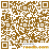 Living & Firm, business-house Verbier for rent Switzerland | QR-CODE GRAND ESPACE AU CENTRE AVEC PASSAGE