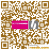 Business premises Berlin for rent Germany | QR-CODE EINMALIGE CHANCE IN HISTORISCHER LAGE
